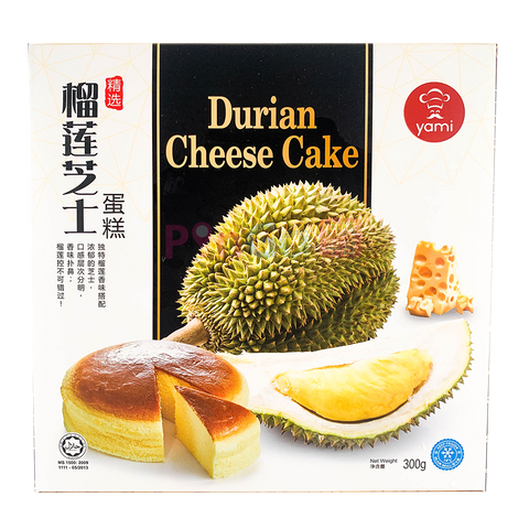 Durian Cheesecake 榴莲芝士蛋糕 (BUY 1 GET 1 FREE! LIMITED SETS ONLY)