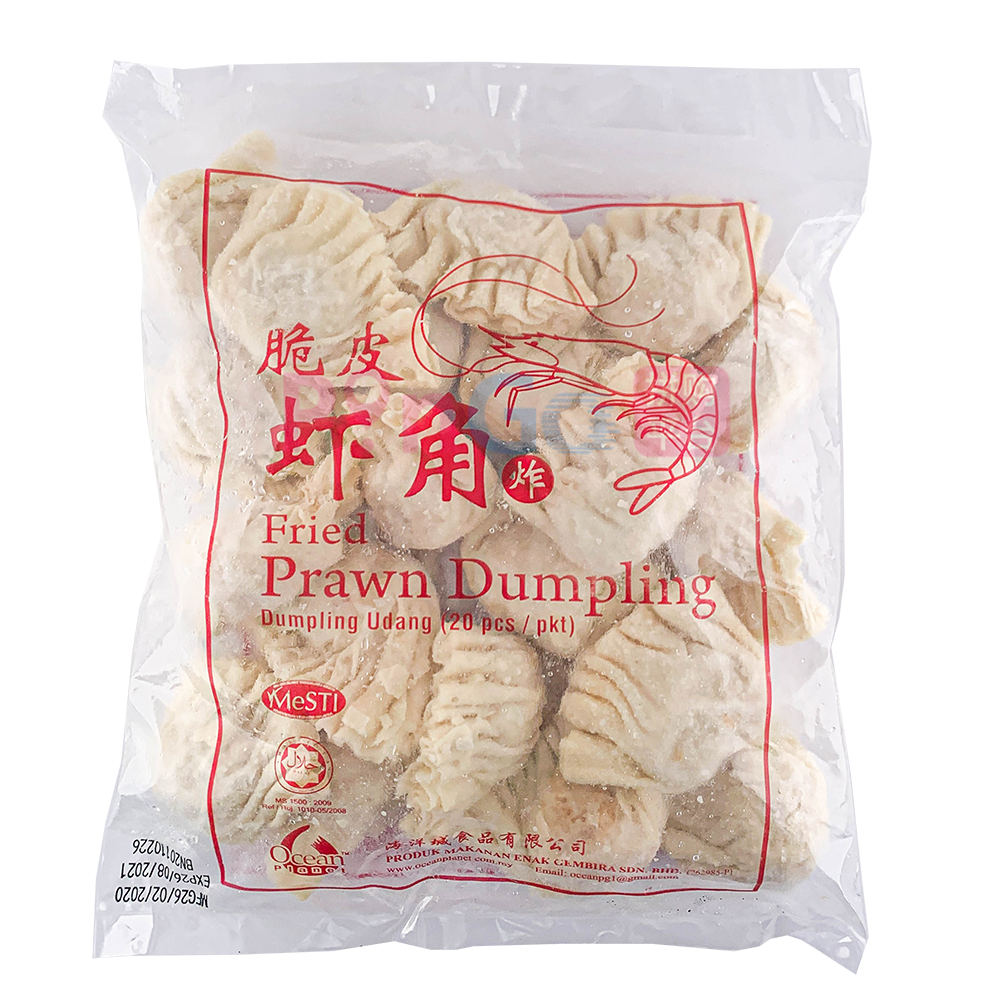 Fried Prawn Dumpling (Honey Prawn) 脆皮明虾饺 - PinGo Express