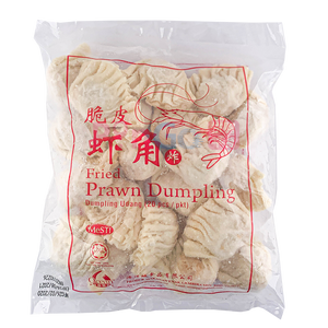 Fried Prawn Dumpling (Honey Prawn) 脆皮明虾饺