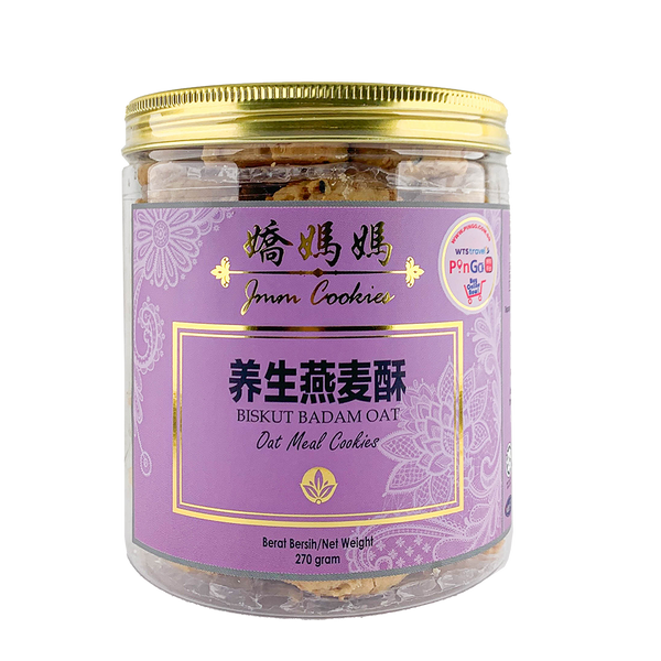 JMM Healthy Oat Meal Cookies 娇妈妈养生燕麦酥 - PinGo Express