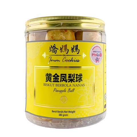 JMM Pineapple Ball Cookies 娇妈妈黄金凤梨球 - PinGo Express