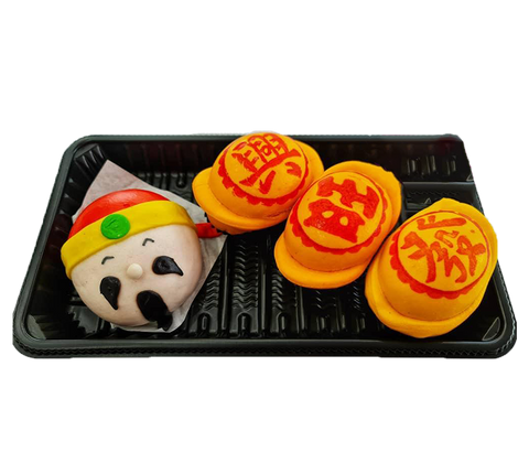 Caishen Triple Luck Bun Set 兴旺发财神包 - PinGo Express