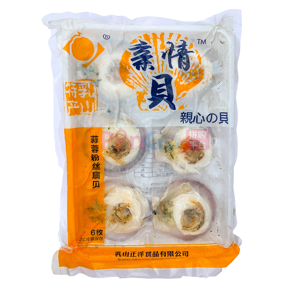 Frozen Garlic Scallop with Vermicelli 蒜蓉粉丝扇贝 - PinGo Express