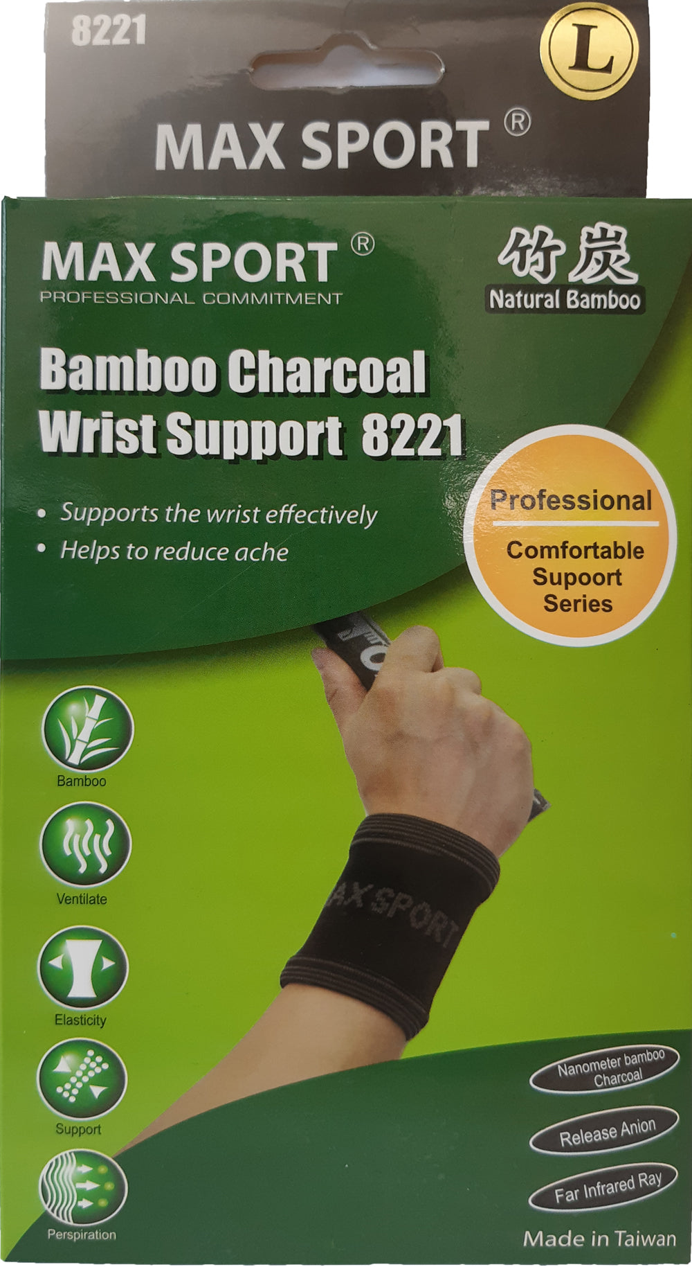 MAX SPORT Bamboo Charcoal Wrist Support 8221