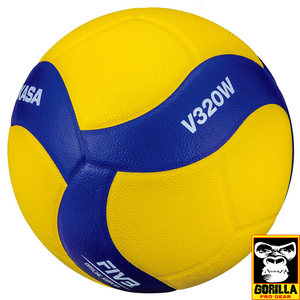 OFFICIAL MIKASA FIVB V320W VOLLEYBALL