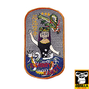 ISSHINRYU KARATE PATCH