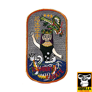 SMALL ISSHINRYU KARATE PATCH