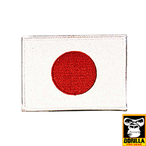 JAPAN - WHITE BORDER PATCH