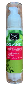 Organic Rosehip & Chamomile Face Cream   50ml