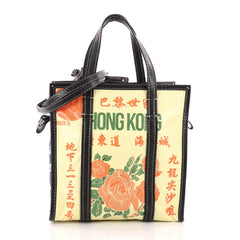 Bazar Convertible AJ Tote Printed Leather Small