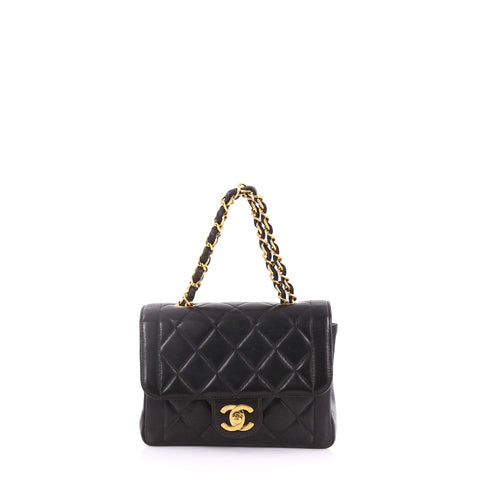43dd08d03247bb Chanel Vintage Square Chain Handle Flap Bag Quilted 3782921 – Rebag