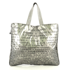 Chanel Unlimited Zip Around Tote Printed Nylon Large Gray 4372791