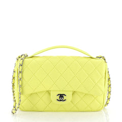 Chanel Easy Carry Flap Bag Quilted Lambskin Medium Yellow 442201