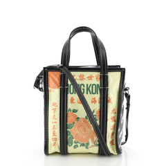 Bazar Convertible AJ Tote Cities Printed Leather XS