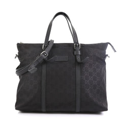 Gucci Light Tote Guccissima Nylon Medium