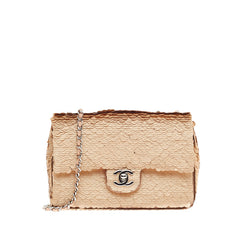 Chanel Classic Flap Limited Edition Sequin Pailette Small
