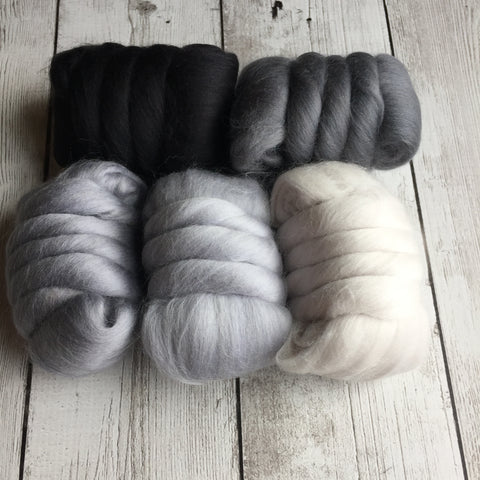 Merino Gradient Color Pack - Greys - 8.8 oz