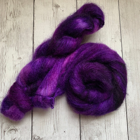 Lace - PLAYLIST COLLECTION™ - PURPLE RAIN - Kettle Dyed - 459 yds RTS (721)