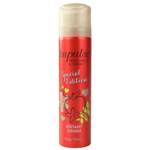 Impulse 50G Body Fragrance Instant Crush Special Edition