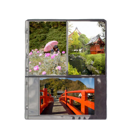 "161-A - 8 1/2 x 11 Sheet Holds Six 4""x 6"" Photos Per Sheet.  Package consists of 12 sheets."