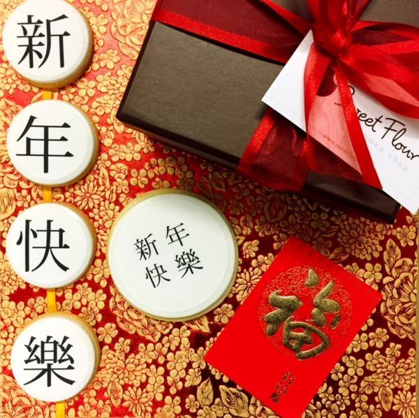 Chinese New Year Gourmet Cookie Gift Box with red ribbon