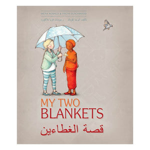 My Two Blankets Paperback - Farsi/English, Arabic/English & Darsi/English editions