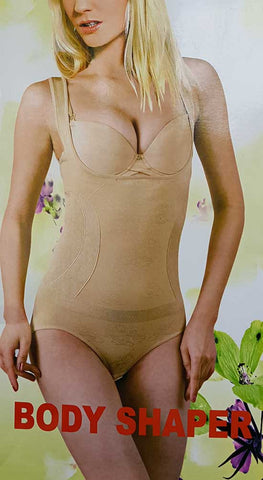 Seamless Bodyshaper