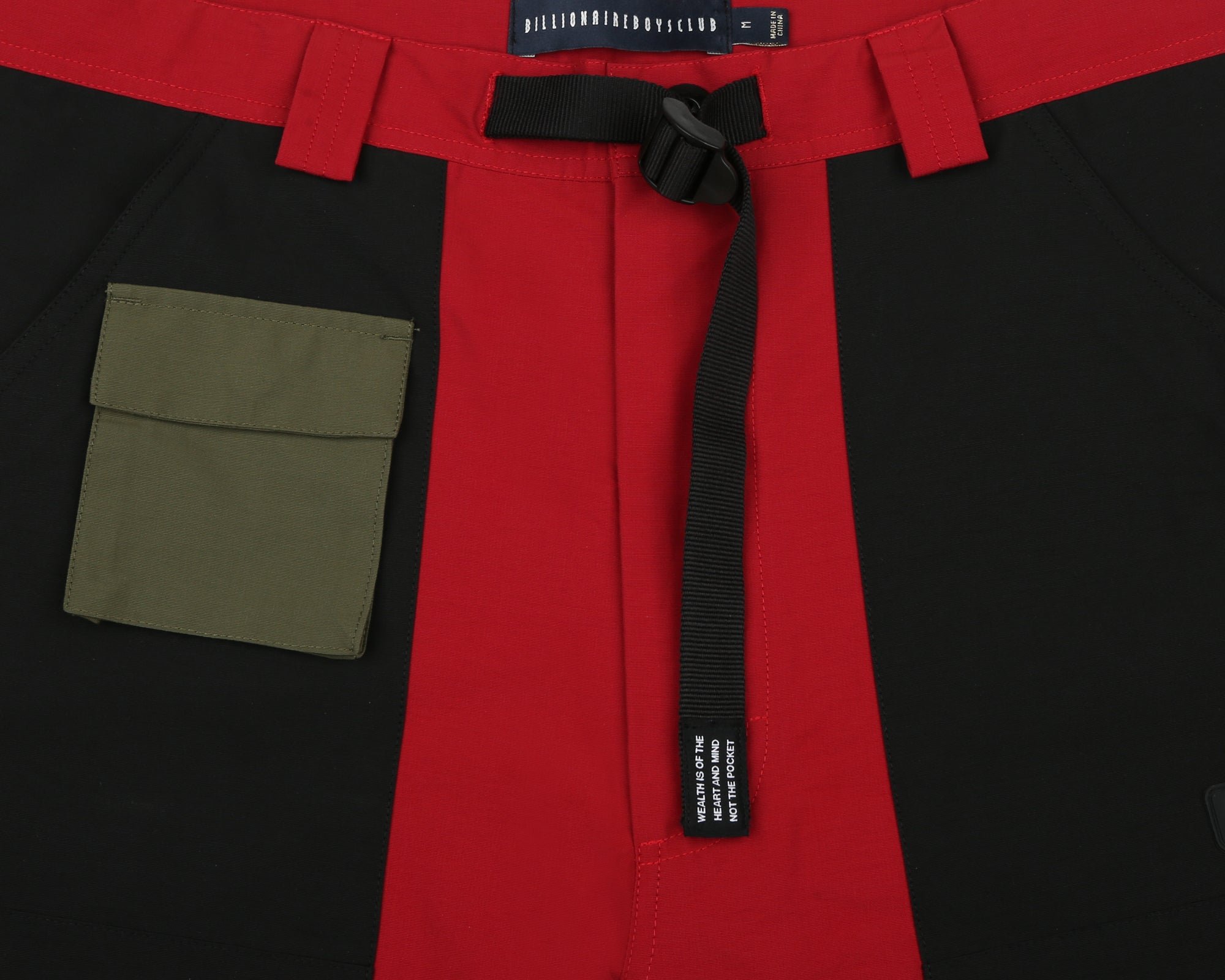 EXPEDITION TRAINING SHORT - RED