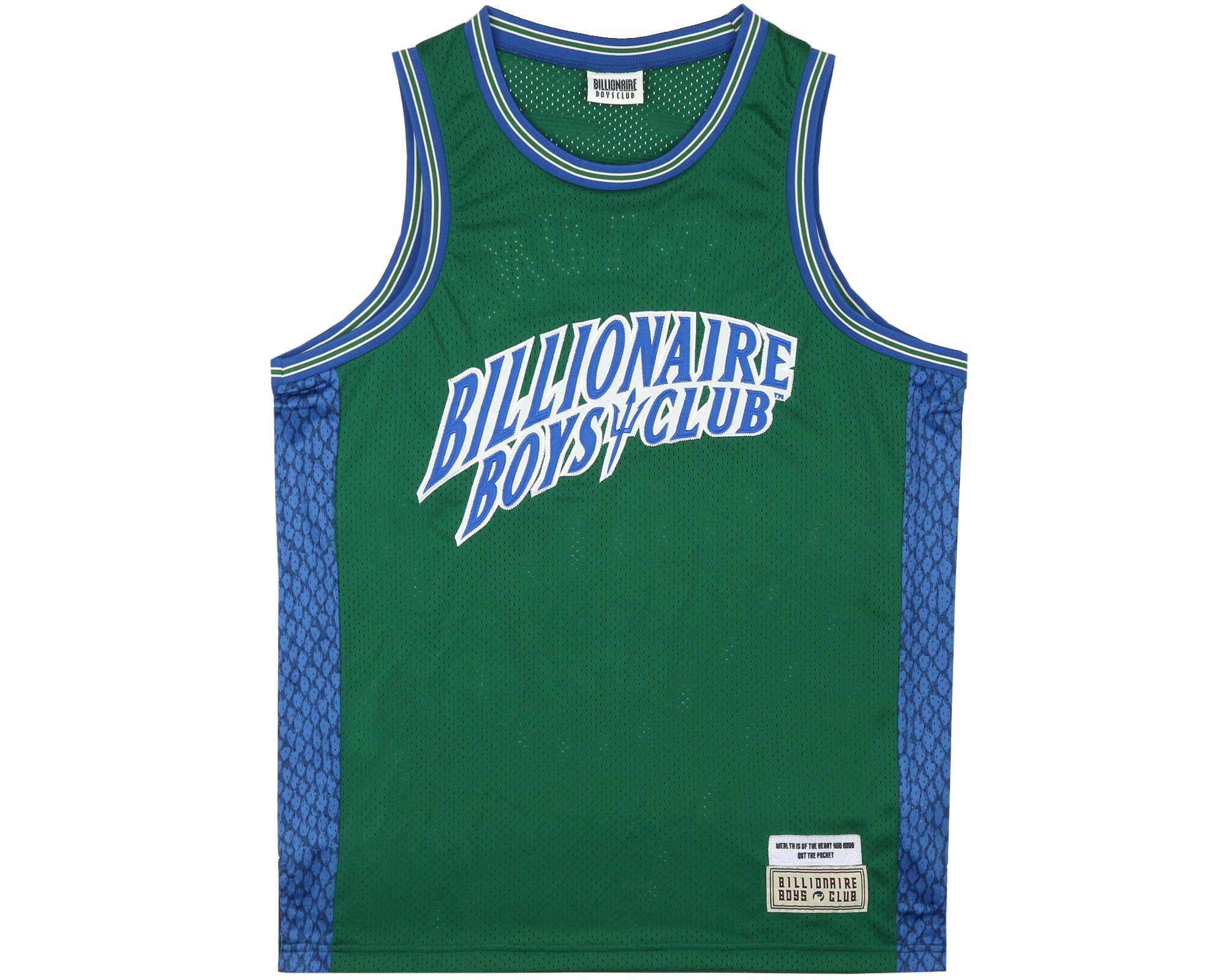 BASKETBALL VEST - GREEN