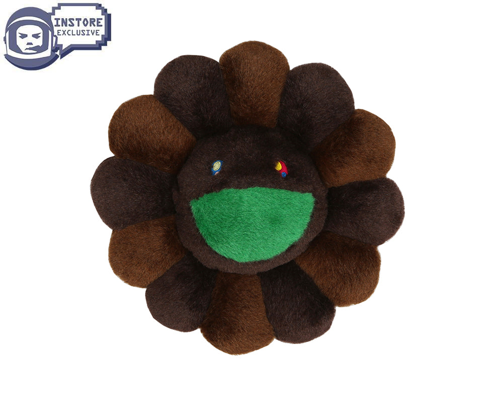 MURAKAMI FLOWER CUSHION 60CM - BROWN