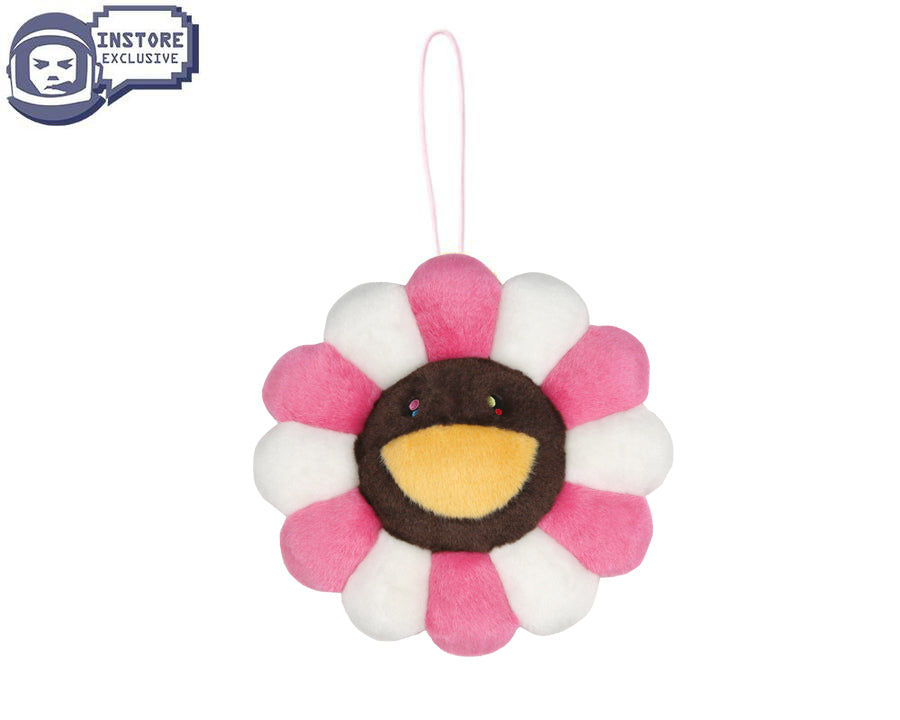 MURAKAMI FLOWER PLUSH KEY CHAIN - PINK/BROWN