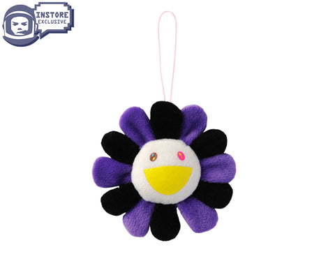 MURAKAMI MURAKAMI FLOWER PLUSH KEY CHAIN - PURPLE/WHITE