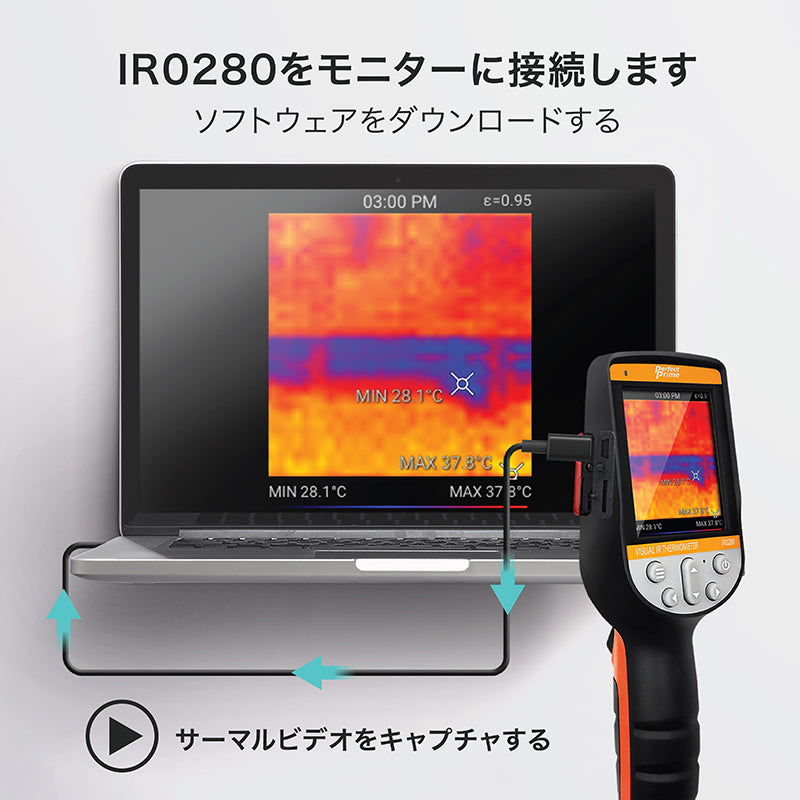 IR0280 connect with computer