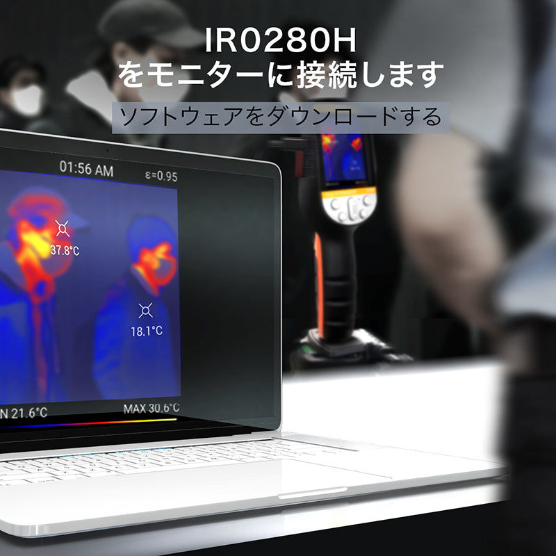 IR0280H connect with computer