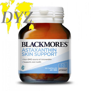 Blackmores Astaxanthin Skin Support (30 Capsules)