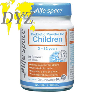 Life-Space Probiotic Powder for 3-12 yrs Children (60g)