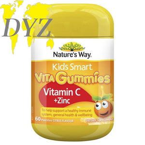Nature's Way Kids Smart Vita Gummies Vitamin C + Zinc (60 Gummies)