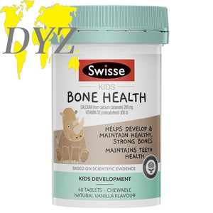 Swisse Kids Bone Health (60 Tablets)