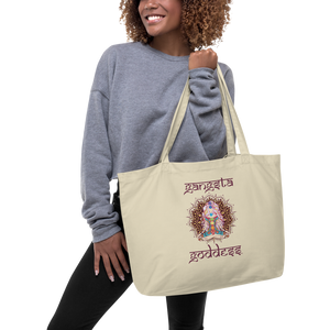 Gangsta Goddess™  in Sanskrit style writing, Large Eco Tote Bag Organic Cotton Oyster Color with Mandala and Chakra Design by Goddess Swag™. Gangsta Goddess is written in deep purple color.