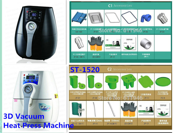 1 SET ST-1520 3D Mini Sublimation Vacuum Machine Heat Press Machine For Phone Case Cover Mug Cups Simplify