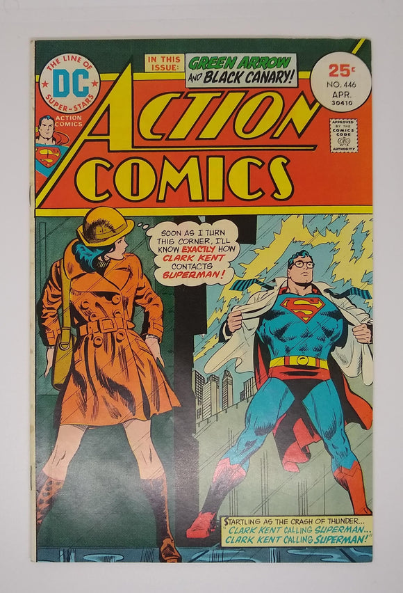 Action Comics (Issue #446)