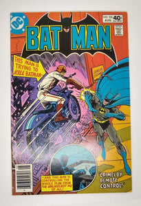 Batman (Issue #326)