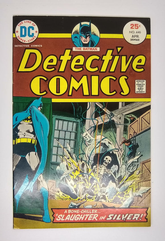 Detective Comics (Issue #446)