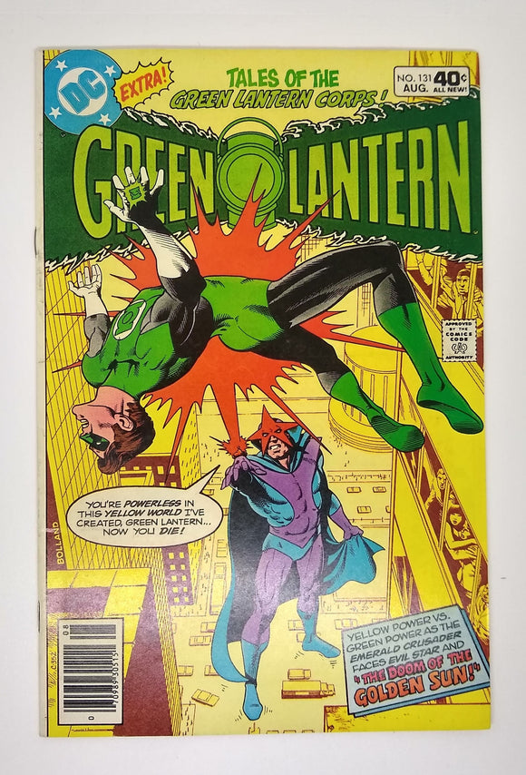 Green Lantern (Issue #131)