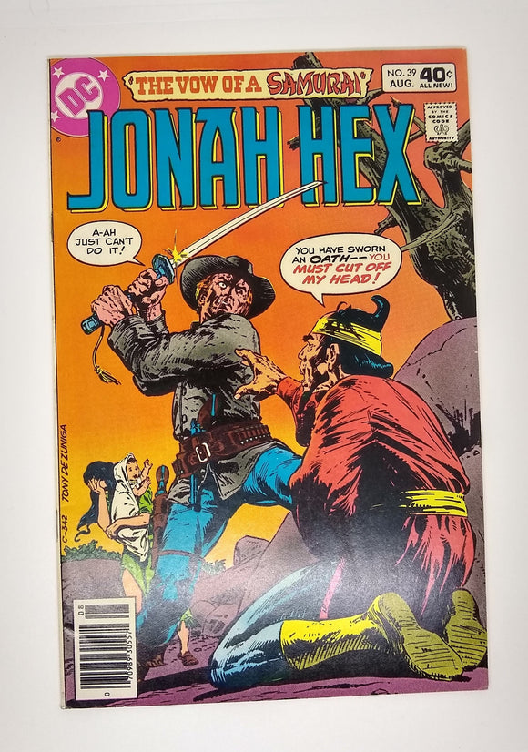 Jonah Hex (Issue #39)
