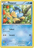 Emerging Powers Pokemon Booster Pack