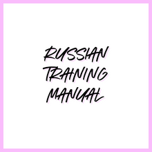 Load image into Gallery viewer, RUSSIAN TRAINING MANUAL