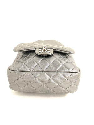 CHANEL Metallic Quilted Leather Backpack