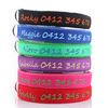 Deluxe Bamboo & Padded Fleece - Personalised Dog Collar