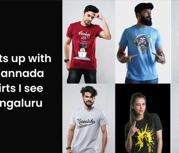 Whats up with the Kannada T-shirts I see in Bengaluru